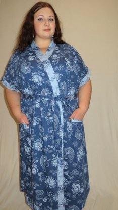 Изображение Комплект (запашной халат и сорочка) кор беж 81-16 сг