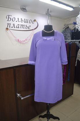 Изображение Платье  2.100-22