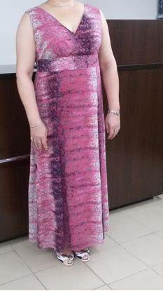 Изображение Платье 2300