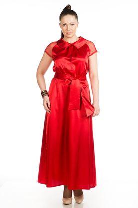Изображение Платье 2529 красный