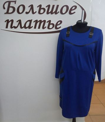 Изображение Платье 2163 а