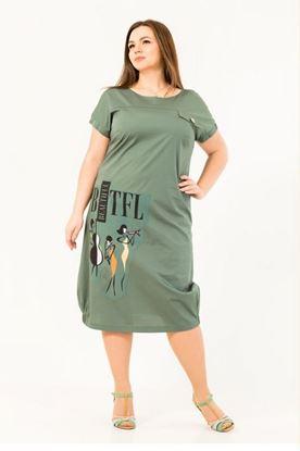 Изображение 191660 Платье, зеленый
