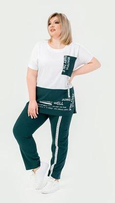 Изображение Комплек 132127 футболка+брюки изумруд